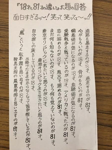 IMG_3407 (002)